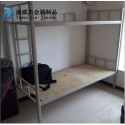 酉阳铁床,宿舍上下铺铁床,渝威杰金属制品图片