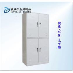 渝威杰金属制品家具(多图)、文件柜厂家、垫江文件柜图片