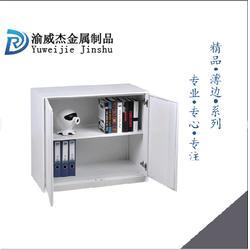 自贡文件柜、渝威杰金属制品厂家、办公文件柜图片