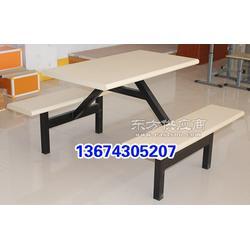 酒店餐桌椅连体餐桌出售