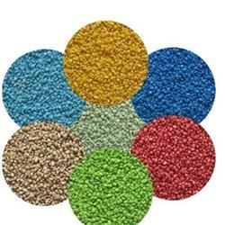 彩色透水混凝土用途-青海彩色透水混凝土-地坪抗裂王图片