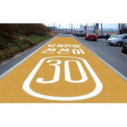 专业彩色防滑路面标准-广东专业彩色防滑路面-地坪抗裂王图片
