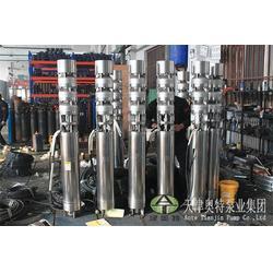 多级不锈钢潜水泵-天津不锈钢潜水泵-天津奥特泵业图片