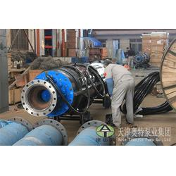 天津奥特泵业 QK型潜水泵厂家-上海QK型潜水泵图片