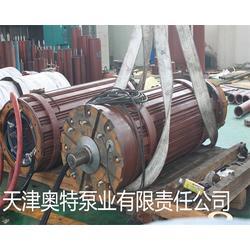 贵州QKS型潜水泵-奥特泵业-QKS型潜水泵哪家好图片