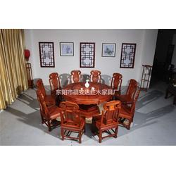红木1.38明式卷书椅圆台,东阳福安达高端红木家具,缅甸花梨图片