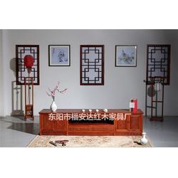 红木电视柜_东阳福安达红木家具厂_红木电视柜图片