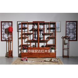 定做缅甸花梨木博古架-缅甸花梨木-红木家具品牌福安达(查看)图片