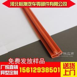 彩色木门密封条 卡槽防撞实木门密封条 优质镶嵌式木门密封条加工图片