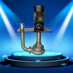 芜湖液下泵,FYS液下泵型号,氟塑料液下泵(多图)图片