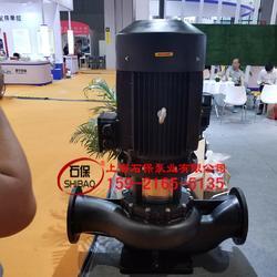 石保泵业(在线咨询)、KQL350-315-160/4离心泵图片