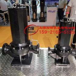KQL80/300-30/2管道离心泵、石保泵业图片
