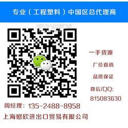 PBT日本东丽中国总代理商图片