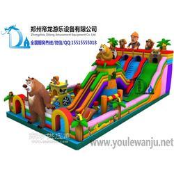 新款充氣滑梯-兒童充氣滑梯新款-帝龍新款充氣滑梯廠家圖片
