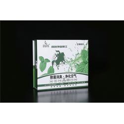 绿色空间卫士_欧信(优质商家)_绿色空间卫士加盟图片