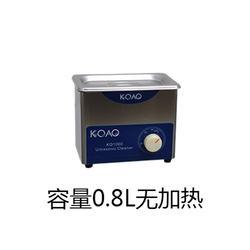 超声波清洗器,科桥(在线咨询),双槽超声波清洗器图片