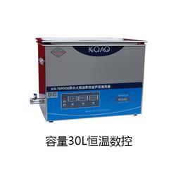 科桥认证_高功率超声波清洗机生产厂家_超声波清洗机图片