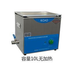 科桥实用_北京超声波清洗机_数字盘超声波清洗机定制图片