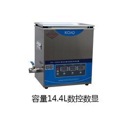 工业数控超声波清洗机的优势_数控超声波清洗机_科桥一条龙服务图片