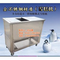 冰棍雪糕机有哪些|山南冰棍雪糕机|达硕冷冻设备生产(图)图片