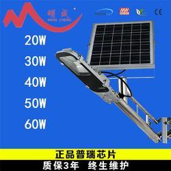 1000w小型家用太阳能发电机、雷州太阳能发电、明成新材料图片