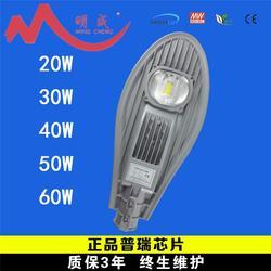 50w太阳能路灯电源_明成新材料(在线咨询)_佛山太阳能路灯