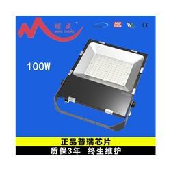 深圳太阳能发电_5kw 家用 太阳能发电机_明成新材料图片