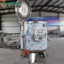 北京海参蒸煮设备|山东诸城中润机械|海参蒸煮设备受热好图片