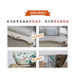 皮革维修哪里好|上海皮革维修|鲁大家具维修培训中心图片