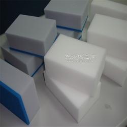 纳米海棉擦纳米海棉擦_优质纳米海棉擦