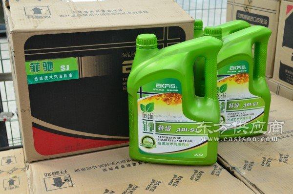 全合成汽油机油哪家好-全合成汽油机油-车普润滑油-发展创新图片
