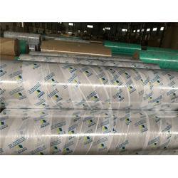 东科纸业,海绵发泡纸,贵州海绵发泡纸图片