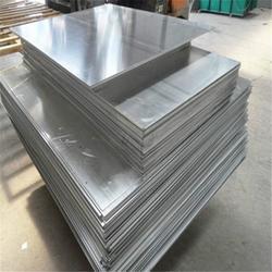 湖北铝板生产厂家_仪征明伟铝业_铝板图片