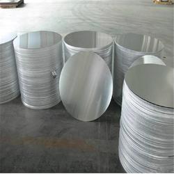 仪征明伟铝业(图)|重庆铝圆片生产厂家|铝圆片图片
