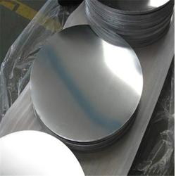浙江铝圆片、仪征明伟铝业、铝圆片图片