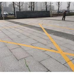 苏州道路标线-小区道路标线-苏州路安(优质商家)图片