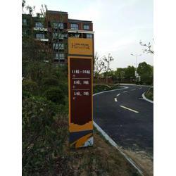 专用车位标志牌-苏州路安(在线咨询)金阊区标志牌图片
