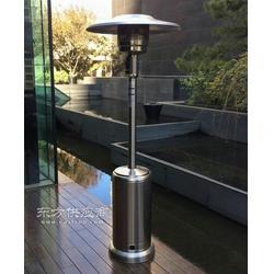 天然气液化气移动户外节能伞形煤气取暖炉