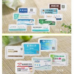 生产牙线盒的厂家-深圳牙线盒-品极口腔(查看)图片
