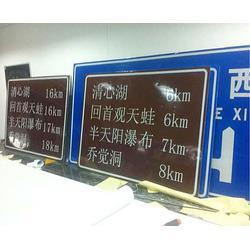 交通标识牌制作-合肥交通标识牌-安徽安全路交通设施
