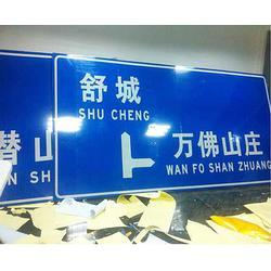 合肥道路标志牌-道路标志牌制作-安徽安全路(推荐商家)