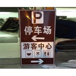 高速道路标识牌-合肥道路标识∞牌-安徽安全路道路标牌图片