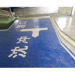 交通道路标志牌厂家-安徽安全路(在线咨询)合肥道路标志牌图片