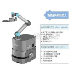 AGV、AIV移动机器人 AGV生产厂家报价图片