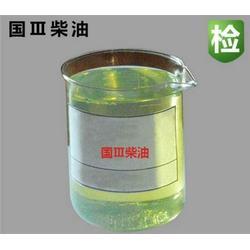 漢盟能源,廣州柴油配送,柴油圖片