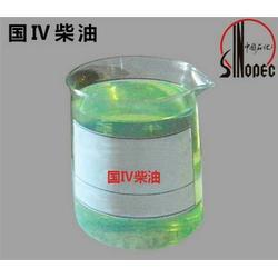 柴油,深圳柴油供应,汉盟能源(优质商家)图片
