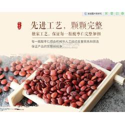 供应优质酸枣仁国产产地销售