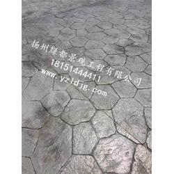 压模地坪、南通压模地坪生产、扬州绿都景观(优质商家)图片
