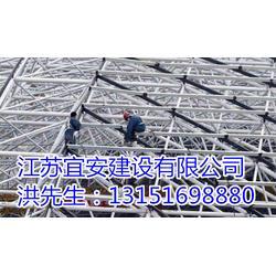 高空拆除施工单位,高空拆除,江苏宜安建设单位图片