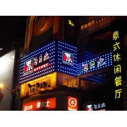 福州LED发光字-LED发光字定制-金彩亮(优质商家)图片